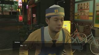 Yakuza Kiwami: (Substory 10) Dine And Dash