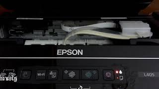 epson l405 - मुफ्त ऑनलाइन वीडियो