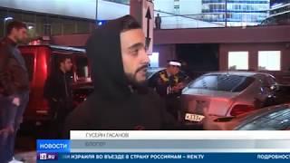 В Москве на Новом Арбате Lamborgini столкнулся с пятью элитными иномарками