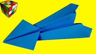 Как сделать самолет из бумаги. Самолет оригами своими руками. DIY поделки