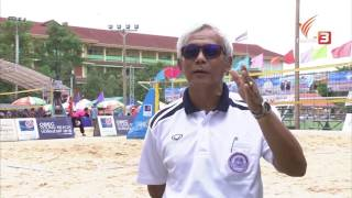 OBEC Young Beach Volleyball 2016 Inspired by Thai PBS - กฎกติกาการแข่งขันวอลเลย์บอลชายหาด เรื่องการรับเสิร์ฟและการล้ำแดนของผู้เล่น