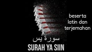 Surah Yasin Maqam Jiharkah - Syeikh Abdul Karim Al Makki