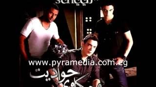 08 Mara Kaman - Seneen Band / مره كمان - فريق سنين