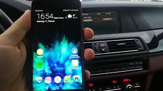 Bluetooth fürs AUTO | Musik ohne AUX | BMW F10 Beispiel