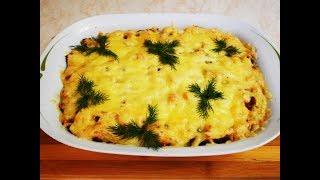 ЗАПЕКАНКА с картофелем фаршем и грибами ВКУСНЫЙ УЖИН рецепт запеканки Готовим с любовью