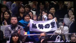 悲願稀勢の里涙の初優勝インタビュー!平成29年初場所両国国技館