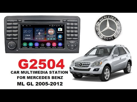 Обзор ГУ G2504 для а/м MERCEDES BENZ ML и GL 2005-2012