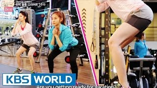 After School's Beauty Bible   Summer Body Line Project: 3rd Week