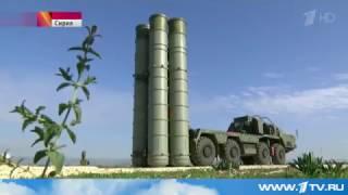 Американцы и турки испугались российского возмездия, в Сирии размещен комплекс С400