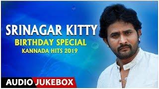 gratis download video - Srinagar Kitty Kannada Hit Songs - Birthday Special | Kannada Hit Songs
