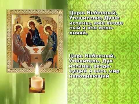 Молитва иконе жировичская
