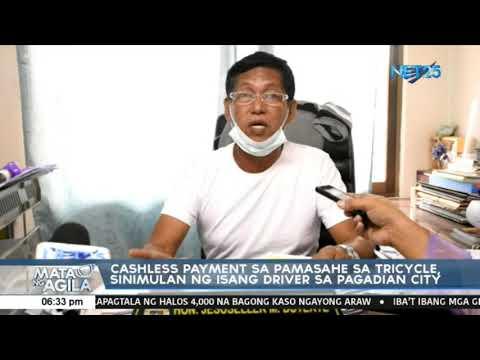 [EagleNewsPH]  Cashless payment sa pamasahe sa tricycle, sinimulan ng isang driver sa Pagadian City