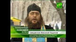 Фест. мужск. культуры «Дмитриев день» в Екатеринбурге
