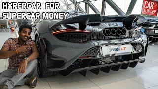 NEW McLaren 765LT 2020 | Carvlogger INSIDE | DETAILED REVIEW w/ EXHAUST SOUND!