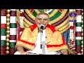YOGAVAISISTYAM DANVANTARI MAHAMANTRA PARAYANAM | 06-06-2020 | SVBC TTD - Video