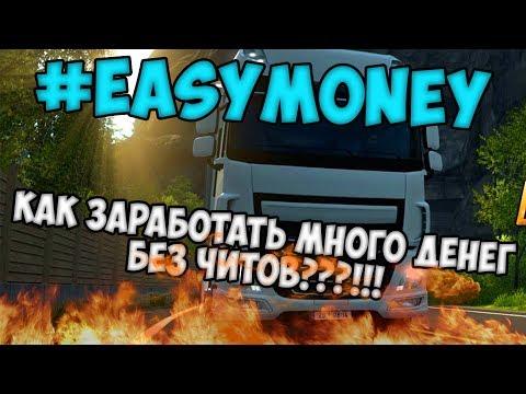 Бинарные опционы минимальный депозит 100 рублей