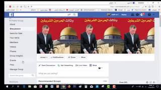 طريقه فتح الشير بعد غلقه بسبب الصيانه حصريا 2018 الطريقه
