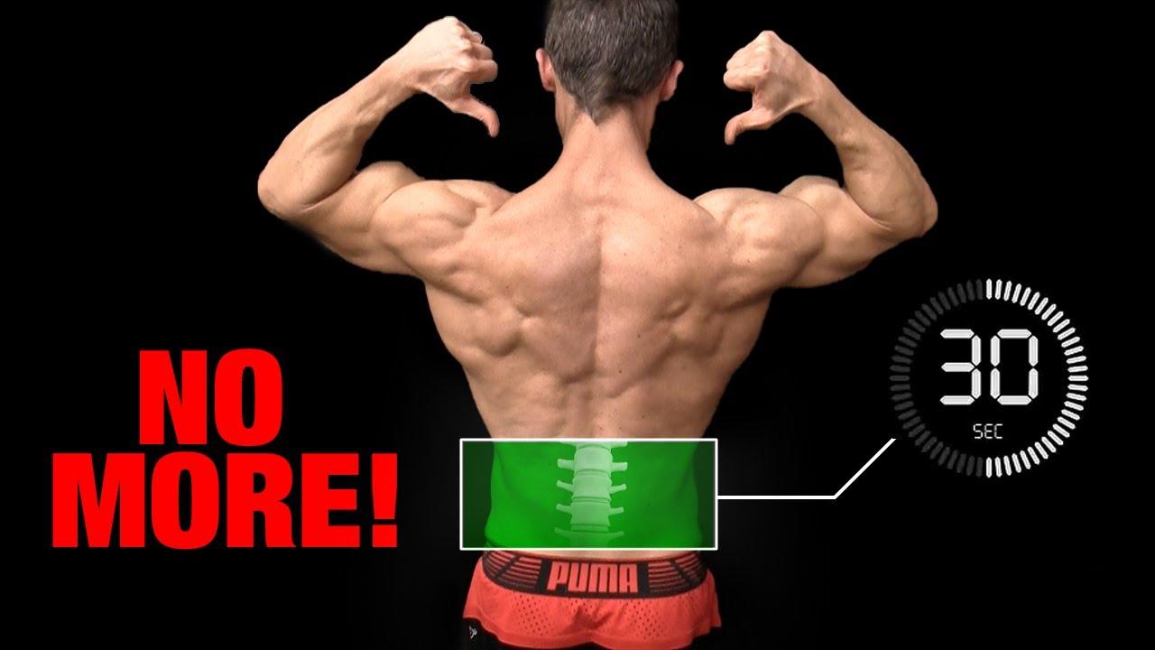 30-секундно упражнение за заздравяване на мускулите на кръста