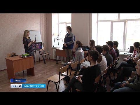 В Уфе волонтёрам рассказали о переходе на цифровое эфирное вещание