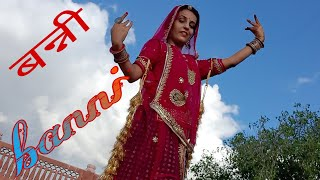 #rajasthanisong #banni #dancewithrainy dance on full song