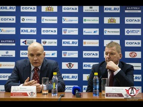"""Пресс-конференция - """"Автомобилист"""" 2:3 (Б) """"Динамо"""" (16.11.15)"""