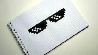 Смотреть онлайн Как нарисовать пиксельные очки по клеточкам
