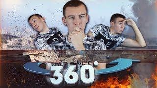 РАСТЯНУЛ WARFACE в 360° - АДМИНЫ ЭТОГО НЕ ОЖИДАЛИ!