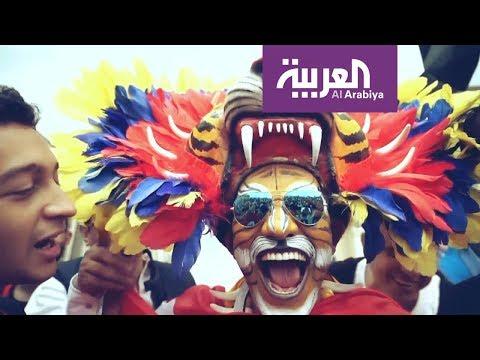 العرب اليوم - شاهد:30يومًا تشهد أفراحًا واحتفالات خالطها بعض الأحزان والدموع