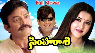 Download Video Simharasi Full Length Telugu Movie || Rajasekhar, Saakshi Sivanand || Ganesh Videos  DVD Rip.. MP3 3GP MP4
