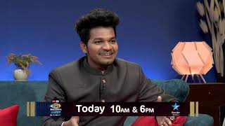 Bigg Boss 4 Buzzz | AVINASH Interview Today @ 10 AM & 6 PM | Rahul Sipligunj