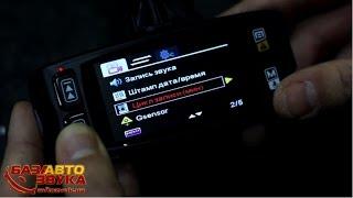 Как выбрать видеорегистратор? Секреты подбора за 5 минут avtozvuk.ua