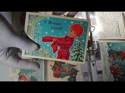 Самые редкие и дорогие открытки СССР  Сколько стоят открытки художника Зарубина