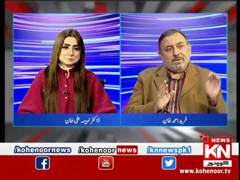 Kohenoor@9 With Dr Nabiha Ali Khan 06 January 2021 | Kohenoor News Pakistan