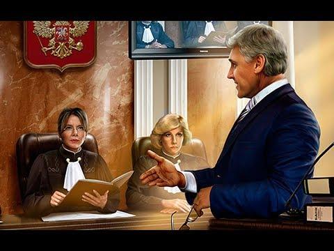Защита прав. Защита в суде. Самостоятельная защита. плюсы и минусы. Адвокат и клиент.