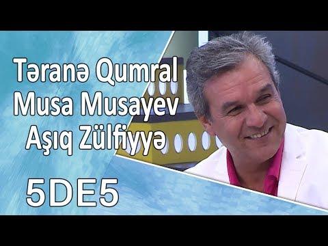 5də5 - Təranə Qumral, Musa Musayev, Aşıq Zülfiyyə 29.09.2017