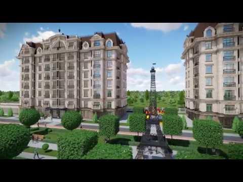 Жилой комплекс «Французский квартал» Авангард-Стиль