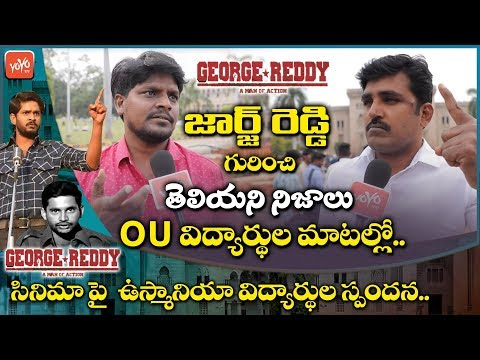 OU Students About George Reddy | Public Response on George Reddy | George Reddy Biopic Movie |YOYOTV