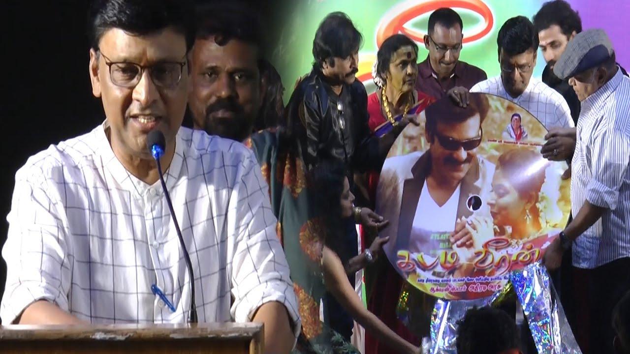 FV-Bhagyaraj  Speech at kabbadi veeran Pressmeet: தமிழ் செல்வனுக்கு பரந்த மனசு- பாக்யராஜ் பேச்சு-வீடியோ