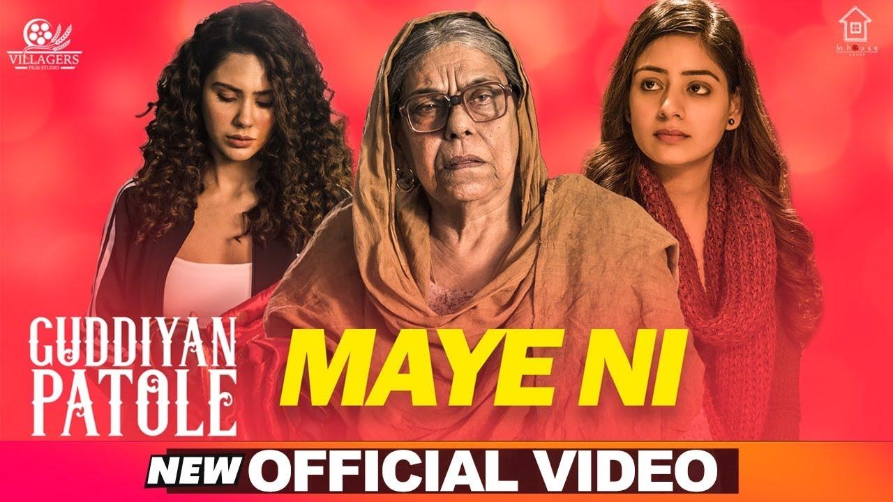 Maye Ni Mp3 song Download By Gurnam Bhullar