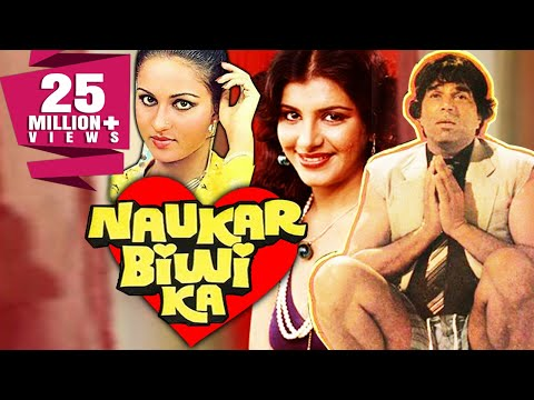 Naukar Biwi Ka (1983) Full Hindi Movie | Dharmendra, Anita Raj, Reena Roy, Vinod Mehra