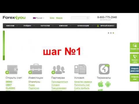 Красноярск мира 22 брокерская контора отзывы
