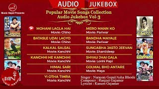 Superhit Nepali Movie Songs Collection   Audio Jukebox   Vol 3   Mohani Lagla Hai   Narayan Gopal
