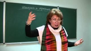 Психология отношений  женщин и мужчин.  Что, как и почему? Психолог Наталья Кучеренко. Лекция № 29.