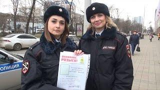 Девушки в погонах отыскали в Краснодаре настоящих мужчин