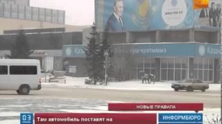 В Казахстан скоро хлынет поток подержанных авто из  России