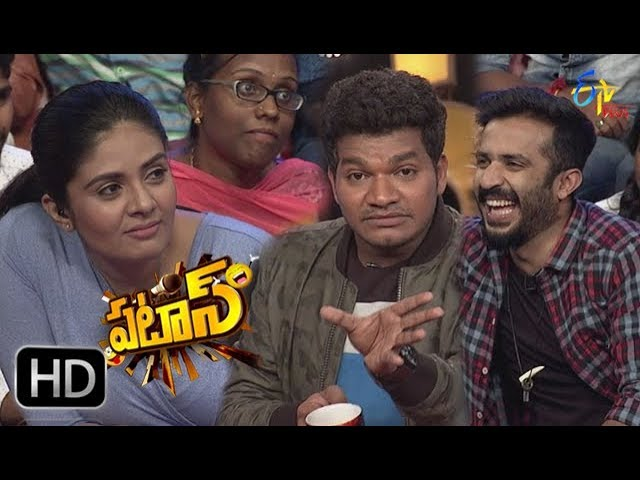 Patas – 7th February 2018 – Full Episode | Yadamma Raju, Bindas Brother's | ETV Plus