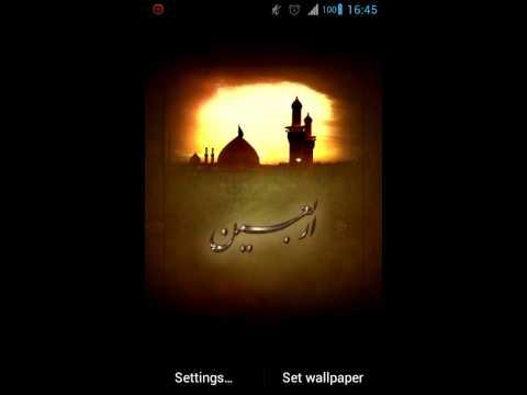 Video of Arbaeen live Wallpaper