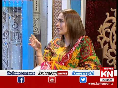 Good Morning 14 September 2019 | Kohenoor News Pakistan