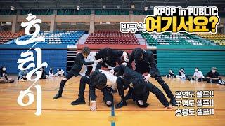 SuperM 호랑이 Tiger Inside 커버댄스 Dance Cover...