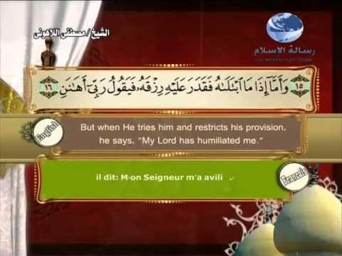 89- Al-Fajr  - Translation des sens du Quran en français